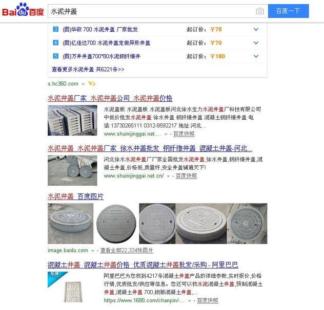 徐水生力水泥构件厂优化案例